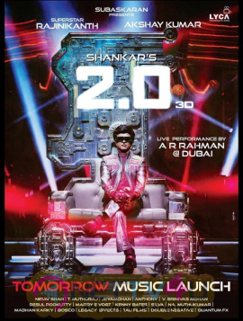 2.0 Musical Launch Attractive  Poster Tamil Gallery