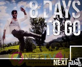 Next Nuvve Movie 8 Days To Go Poster