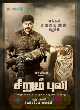 Seerum Puli Movie Posters