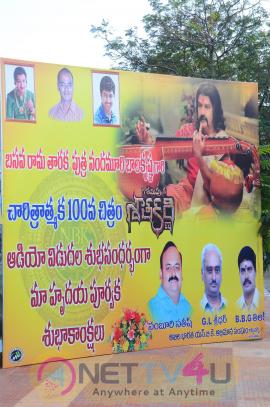 Gautamiputra Satakarni Movie Music Launch Excellent Photos Telugu Gallery
