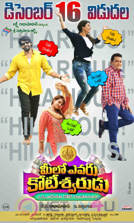 Meelo Evaru Koteeswarudu Movie Released Date Wallpapers