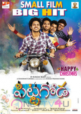 Pittagoda Movie Christmas Wishes Poster Telugu Gallery