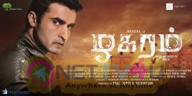 Zhagaram  Movie Poster  Tamil Gallery