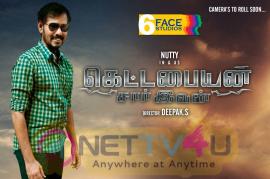 Natarajan Subramaniam Starring 6 Face Studios Presents Ketta Paiyan Sir Ivan First Look & Pooja Still Tamil Gallery