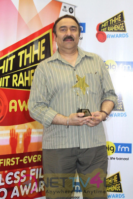 Photo Of Big FM Felicitate Late Madan Mohanin Presence Of Sanjeev Kohali Hindi Gallery