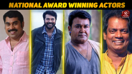 11 National Award Winning Malayalam Actors