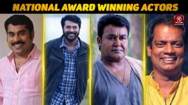 11 National Award Winning Malayalam Actors