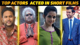 Top 10 Malayalam Big Screen Artists Who Acted In Short Films