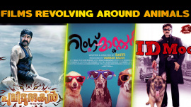 Top 10 Malayalam Films Revolving Around Animals