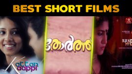 Top 10 Malayalam Short Films