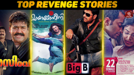 Top 10 Revenge Stories In Malayalam