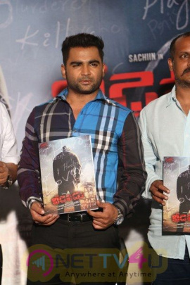 Veedevadu Movie Teaser Launch Grand Pics