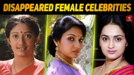 Disappeared Female Celebrities Of Southern Film Industry