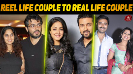 Southern Cinema's Reel Life Couple To Real Life Couple