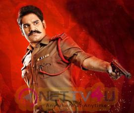 New Movie Jayadev Stunning Poster And Photo
