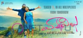 New Movie Vaana Villu Releasing Teaser Posters Telugu Gallery