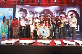 Gorilla Movie Audio Launch Stills  Tamil Gallery