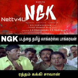 NGK Contestant Fan Made Memes