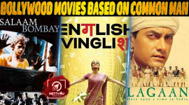Top 10 Bollywood Movies Based On Common Man