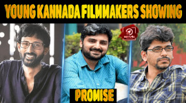 Young Kannada Filmmakers Showing Promise