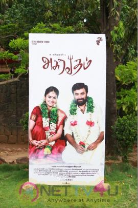 Asuravadham Tamil Movie Press Meet Images