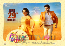 Kannullo Nee Roopame Release Date Posters