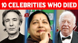 Top 10 Celebrities Who Died In 2016