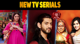 Top 10 New TV Serials Of 2017
