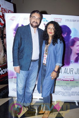 The Red Carpet Of Film Jia Aur Jia With Kalki Koechlin And Richa Chadda Photos