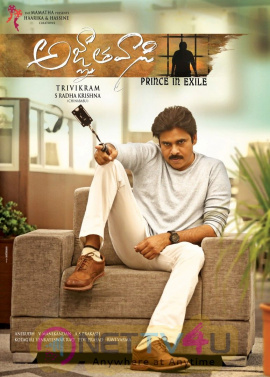 Agnathavasi Movie First Look Poster Telugu Gallery