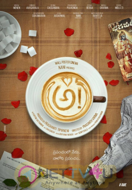 First Look Poster Of Natural Star Nani's Production No 1 Images Telugu Gallery
