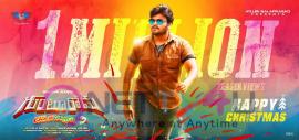 Gunturodu Movie Teaser 1 Million Views Poster Telugu Gallery