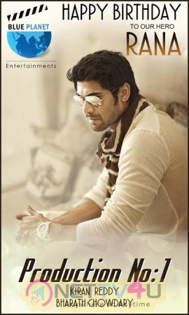 Happy Birthday Rana Daggubati New Still