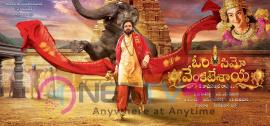 Om Namo Venkatesaya Movie Poster And Stills Telugu Gallery