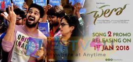 Chalo Movie Poster Telugu Gallery