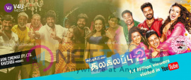 Kalakalappu 2 Movie Poster Tamil Gallery