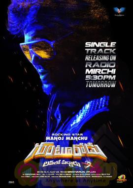 Gunturodu Single Track Releasing Poster Telugu Gallery