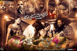 Dandupalyam 4 Movie Posters
