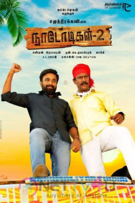 Nadodigal 2 Movie Poster Tamil Gallery