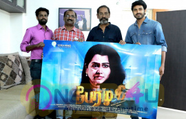 Perazhagi ISO Movie First Look Launch Event Images Tamil Gallery