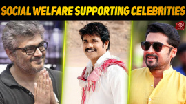 Social Welfare Supporting Celebrities Of Southern Film Industry