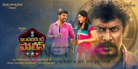 Intelligent Police Movie Posters Telugu Gallery