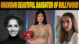 10 Unknown Beautiful Daughter Of Bollywood Star