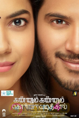 Kannum Kannum Kollaiyadithaal Movie Posters  Tamil Gallery
