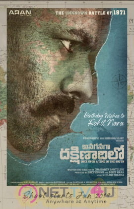 Annaganaga Dakshinadhilo First Look Poster And Happy Birthday Nara Rohit