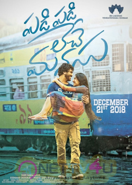 Padi Padi Leche Manasu Release On Dec 21st