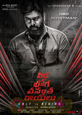 Veera Bhoga Vasantha Rayalu Movie Poster