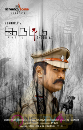 Iruttu Movie Posters Tamil Gallery