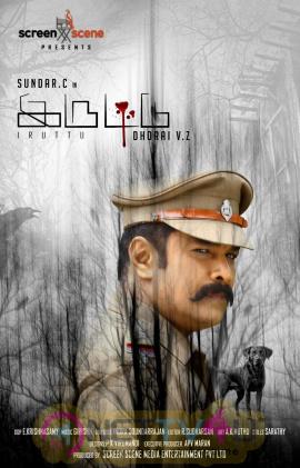 Iruttu Movie Posters