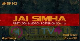 Jai Simha First Release Date Poster Telugu Gallery
